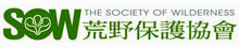 logo_sow.jpg