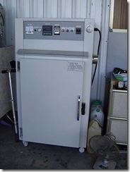 drymachine1