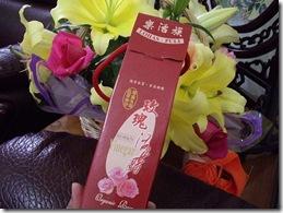 rosegift