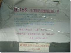 P4300187