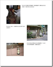 設計一做綠色城市_頁面_16