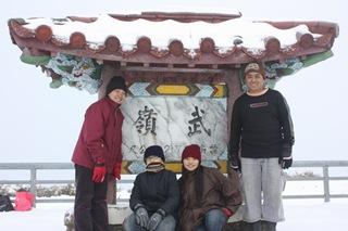 IMG_5265玫開