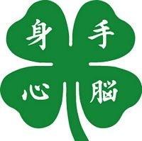 中華民國四健會