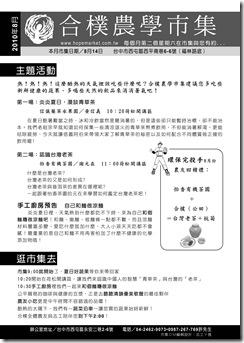 合樸DM-201008-2a