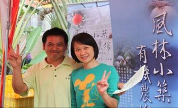 20101106-7台中農民市集研討會_img_104