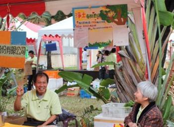 20101106-7台中農民市集研討會_img_105