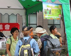 20101106-7台中農民市集研討會_img_107