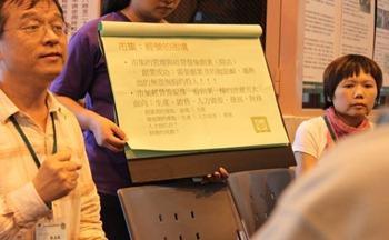 20101106-7台中農民市集研討會_img_264