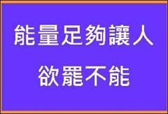 20101106-7台中農民市集研討會_img_288