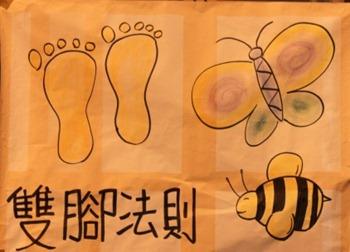 20101106-7台中農民市集研討會_img_432