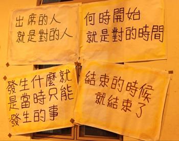 20101106-7台中農民市集研討會_img_480