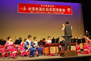 圖片南瀛民族樂團