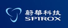 Spirox 蔚華科技