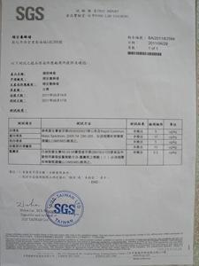 DSC07183